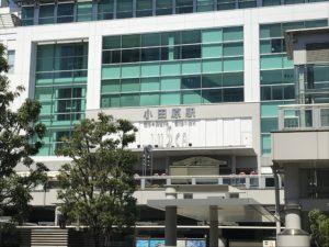 ⑥小田原駅東口を背に